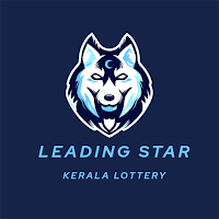 KERALA LOTTERY LEADING STAR | RESULT | GUESSING