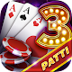 Teen Patti Party - 3 Patti (game)