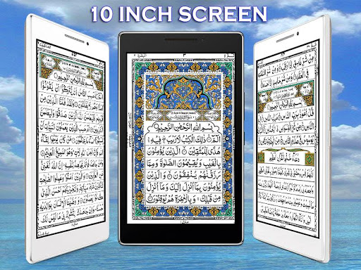 HOLY QURAN (Read Free) 1.5.6 screenshots 11