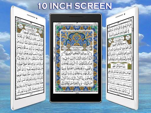 HOLY QURAN (Read Free) screenshot 11