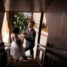 Wedding photographer Kristina Dergacheva (Kirstender). Photo of 02.02.2016