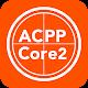 ACPP Core2 Posture Measurement apk