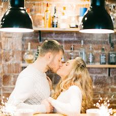 Wedding photographer Aleksandra Sashina (Alsefoto). Photo of 16.05.2017