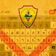 Amharic Keyboard theme -St. George /ቅዱስ ጊዮርጊስ ክለብ for PC