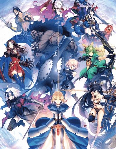 Fate/Arcade
