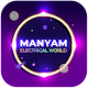 ManyamElectricalWorld for PC-Windows 7,8,10 and Mac