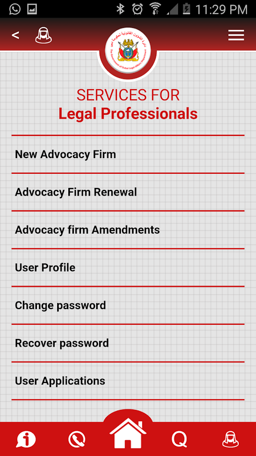 Dubai Legal Affairs- screenshot