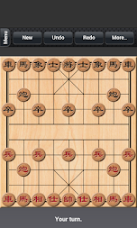 Chinese Chess by Bluesky Works APK screenshot thumbnail 2