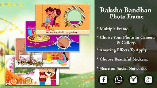 Rakshabandhan Photo Frame 2018 -Rakhi Photo Editor 1.1 screenshots 1