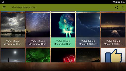 Tafsir Mimpi Menurut Islam screenshots 14