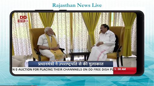 Rajasthan News Live TV | Rajasthan News In Hindi screenshot 8