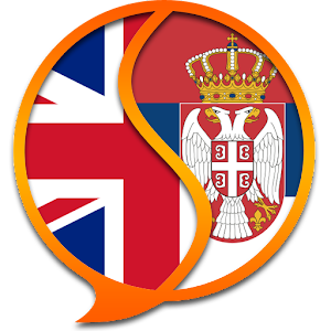 Serbian English Dictionary Android Apps On Google Play