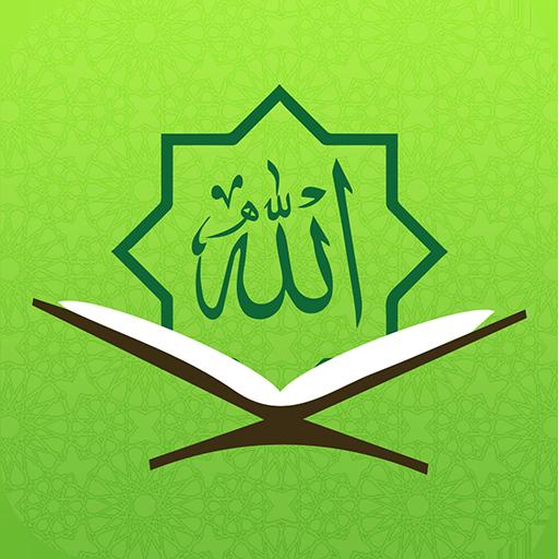Quran for All (Al-Huda Int ) - Apps on Google Play