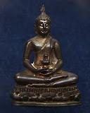 หายากสุดๆ !! กริ่งวัดหนองม่วง เนื้อนวะ จ.ชลบุรี อ.ไสว สุมโน เจ้าพิธี พ.ศ. 2509 ตอกโค้ด