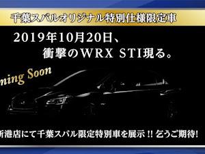 WRX S4 VAG DBA-VAGのカスタム事例画像 りんつさんの2019年10月14日22:42の投稿