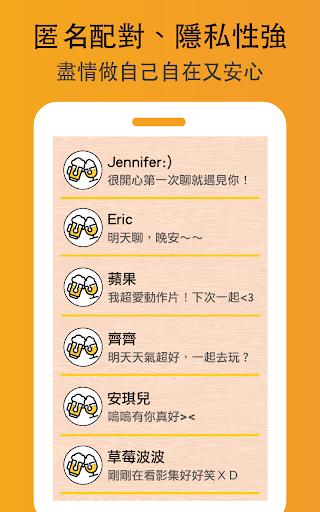 Cheers App: Good Dating App  screenshots 12