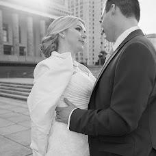 Wedding photographer Anastasiya Brayceva (fotobra). Photo of 03.05.2017