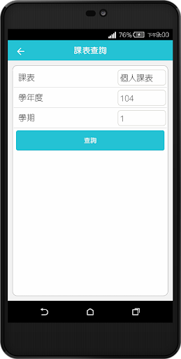 免費下載工具APP|我是中臺人 app開箱文|APP開箱王