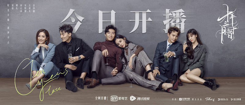 Ten Years Late China Web Drama
