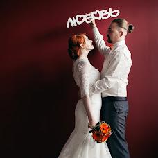 Wedding photographer Viktoriya Abdullina (Morumotto). Photo of 14.09.2014