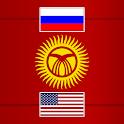 Kyrgyz-Russian Dictionary icon