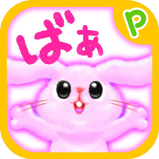 Peeka Boo for Baby and Mommy file APK Free for PC, smart TV Download