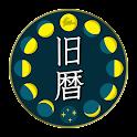 つきよみ - 旧暦カレンダー