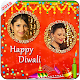 Diwali Photo Frames Dual 2018