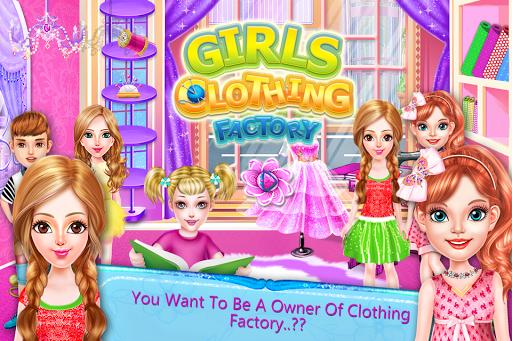 服裝廠的女孩遊戲