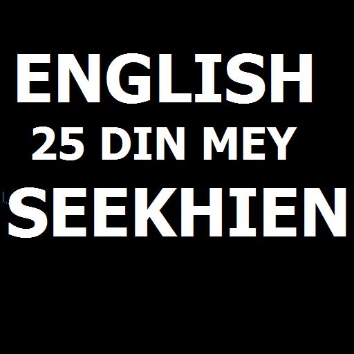English Hindi 教育 App LOGO-硬是要APP