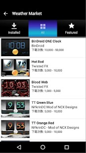 10 Best Clock Widgets For Android (September 2019)