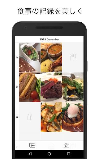 meal-毎日の食事を写真で記録できるご飯のカレンダーアプリ
