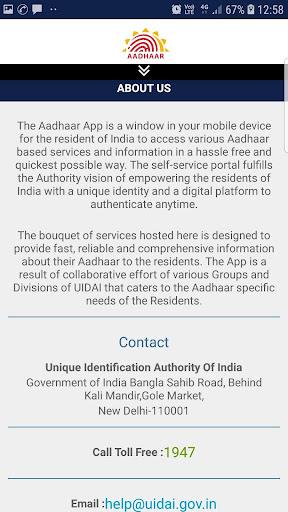 AadhaarApp 1.6 app download 7