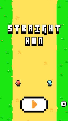 Straight Run Lite