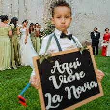 Wedding photographer Magali Espinosa (magaliespinosa). Photo of 12.04.2018