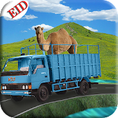 Farm Animal Transport Truck Simulation