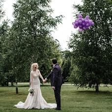 Wedding photographer Aleksandra Epifanova (SallyPhoto). Photo of 25.10.2017