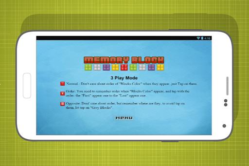 無料解谜Appの脳の記憶のトレーニングブロック|記事Game