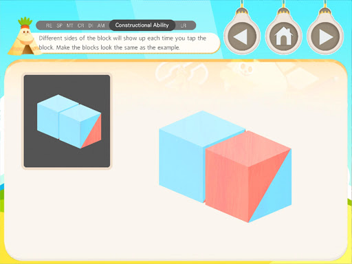 DoBrain - Kids Learning App 1.9.0 screenshots 9
