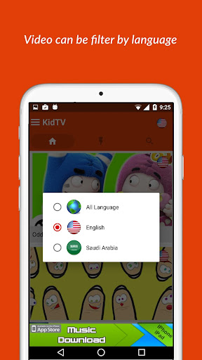 玩免費遊戲APP|下載KidTV app不用錢|硬是要APP