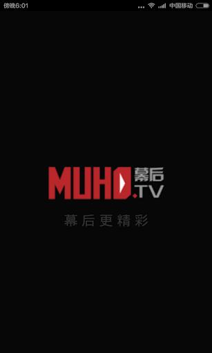 幕后TV-篮球教学 资讯 比分 集锦 互动社区
