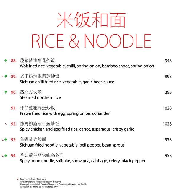 China Kitchen, Hyatt Regency menu 22