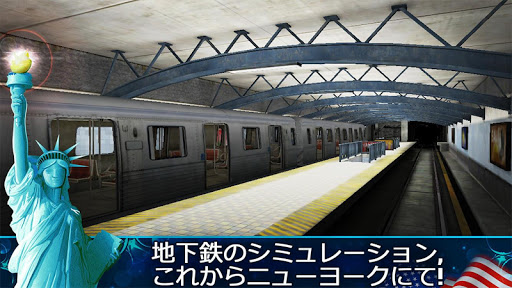 Subway Sim 3D - New York