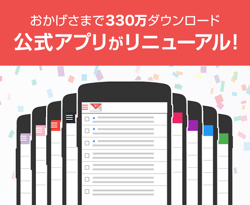 Yahoo Mail - Free Email -