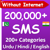 Urdu Hindi English SMS Collection