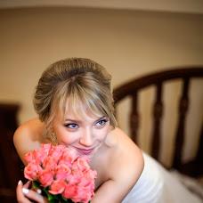 Wedding photographer Tamara Peshkova (TVPeshkova). Photo of 01.08.2016