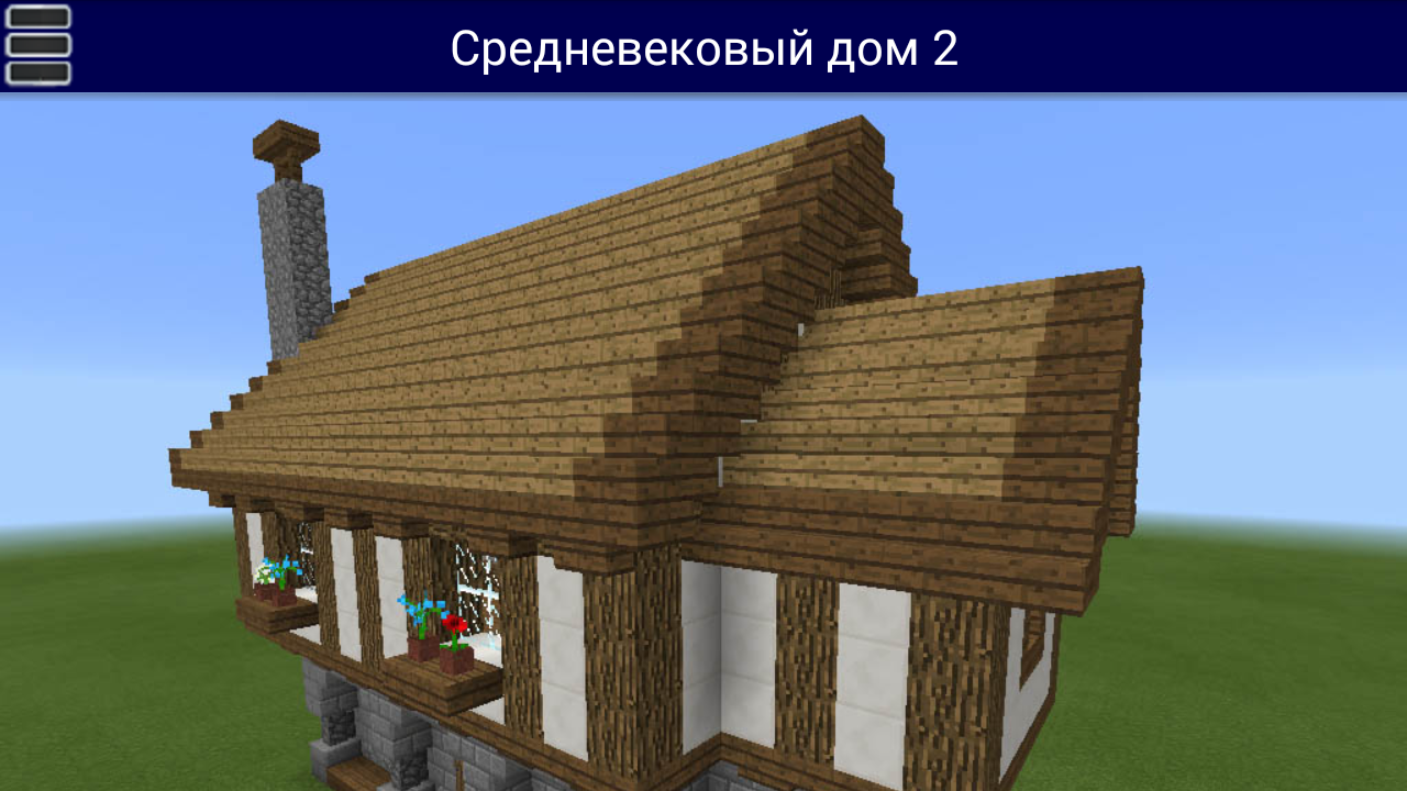 Step By Step Houses Minecraft Android Apps On Google Play