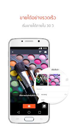 Shopee: ซื้อขายผ่านมือถือ 2.2.34 screenshot 378938