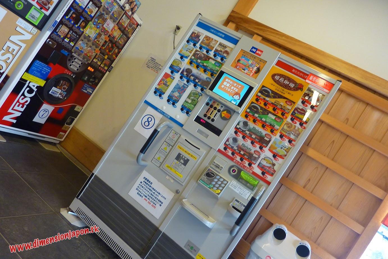 P1060989 Extraña vending machine en el Castillo de Kumamoto (Kumamoto) 15-07-2010