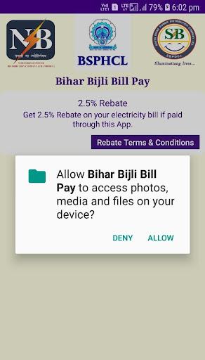 Bihar Bijli Bill Pay(BBBP) Apk 1